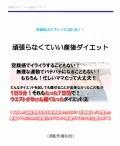 http://admall.ioiv.net/img/m500_daizyesuto01.jpg